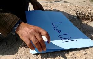 اثار العراق تنهب من جديد